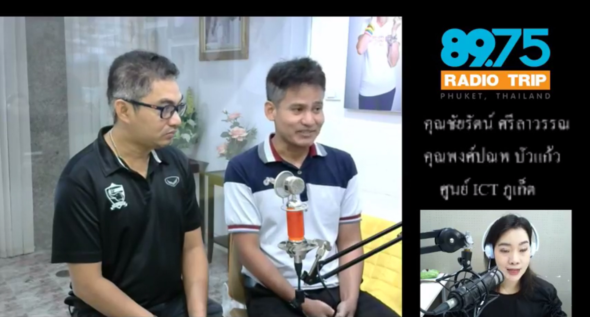 NewsIT Talk with Nuchiee & ICT Phuket : การเรียนรู้ด้วย CBL - Creativity-Based Learning 01